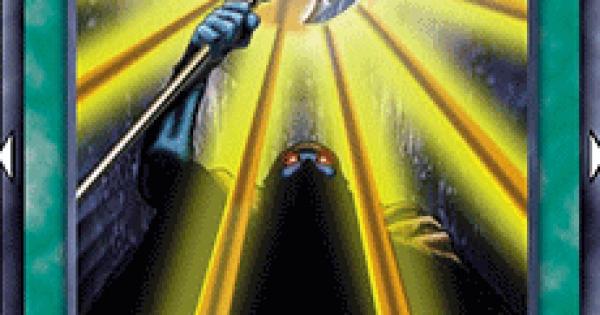 【遊戯王デュエルリンクス】ポセイドンの力の評価と入手方法