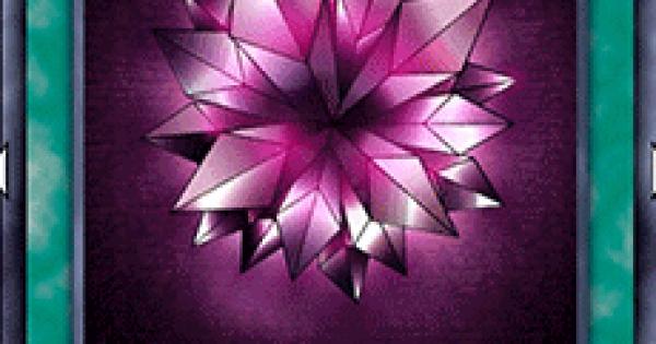 【遊戯王デュエルリンクス】紫水晶の評価と入手方法