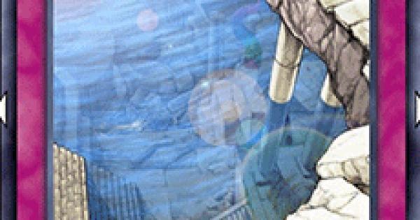 【遊戯王デュエルリンクス】忘却の海底神殿の評価と入手方法