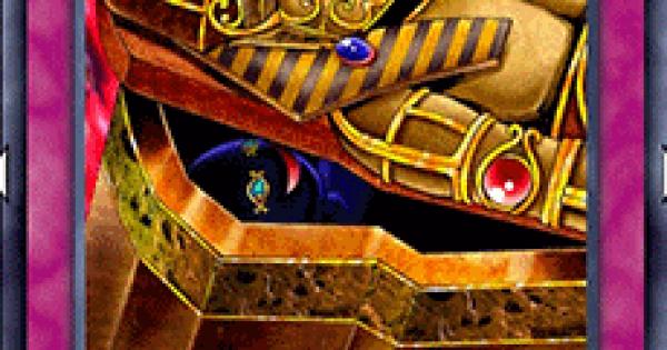 【遊戯王デュエルリンクス】呪われた棺の評価と入手方法