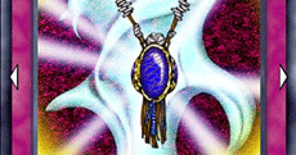 【遊戯王デュエルリンクス】守護霊のお守りの評価と入手方法