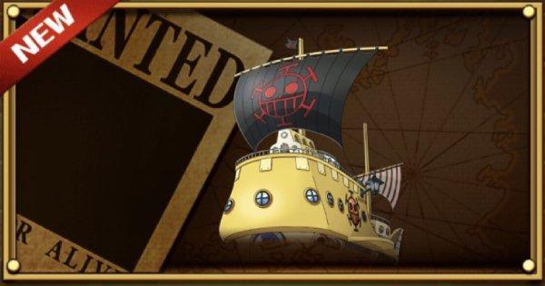 【トレクル】船 | ローの「ポーラータング号」【ワンピース トレジャークルーズ】