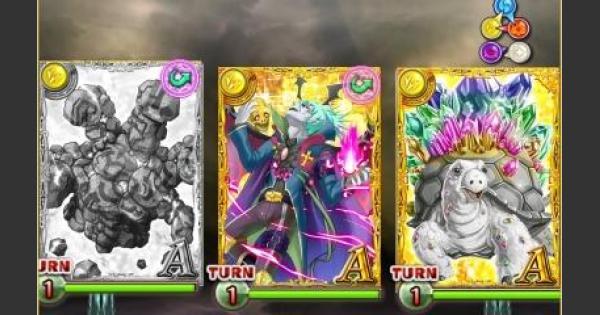 【黒猫のウィズ】超魔道バーニングタワー 第14階『や』攻略&デッキ構成