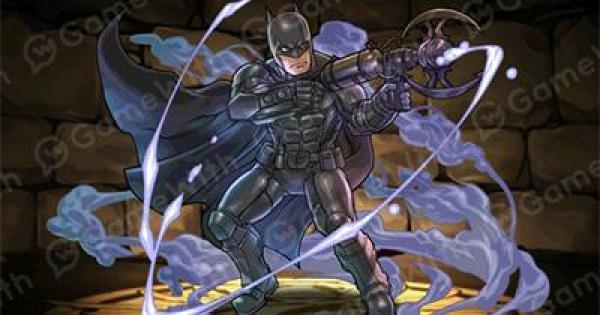 【パズドラ】バットマン+バットラングの評価と使い道