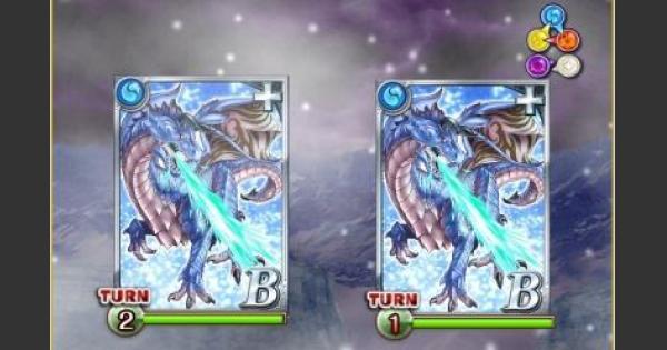 【黒猫のウィズ】神竜降臨2『ハード中級』攻略&デッキ構成