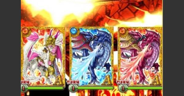 【黒猫のウィズ】神竜降臨2『ハード封竜級』攻略&デッキ構成