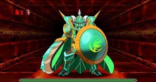 【パズドラ】火の護神龍(超地獄級)ノーコン攻略と安定周回|トーエン