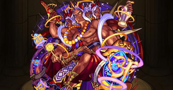 【モンスト】ブラフマー(獣神化)の最新評価!適正神殿とわくわくの実