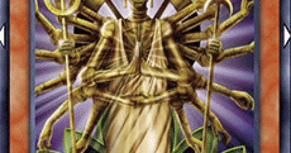 【遊戯王デュエルリンクス】センジュゴッドの評価と入手方法