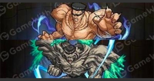 【モンスト】アヴァロン攻略に戸愚呂弟は使えるかを検証