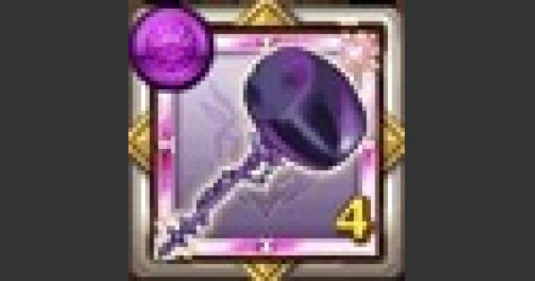 【ログレス】闇に堕ちしジョーのハンマーのメダル評価|ルシェメル大陸【剣と魔法のログレス いにしえの女神】