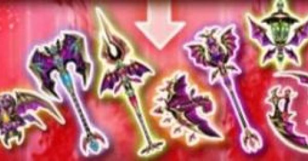 【白猫】ゴエティアシリーズ武器ガチャ(悪魔武器)の当たり
