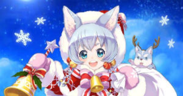 【白猫】クリスマスコヨミ(神気)の評価