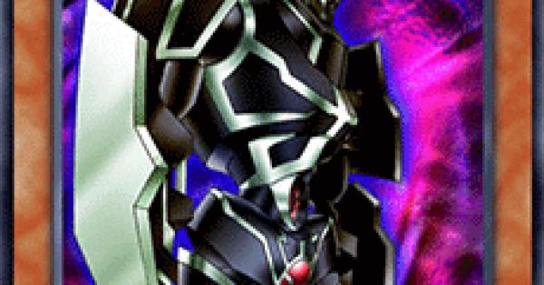 【遊戯王デュエルリンクス】鉄の騎士ギア・フリードの評価と入手方法