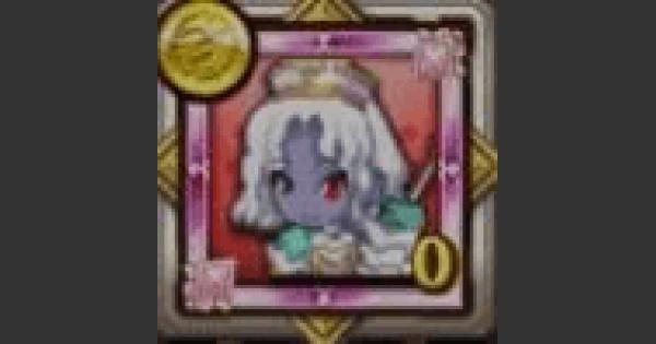 【ログレス】妖艶のリデルのメダルの評価 モンスターメダル【剣と魔法のログレス いにしえの女神】