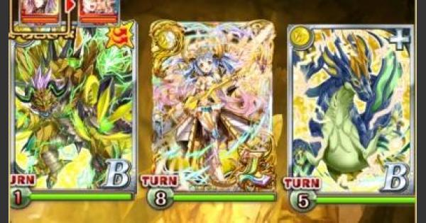【黒猫のウィズ】心竜天翔天竜級攻略   セト=アーリア