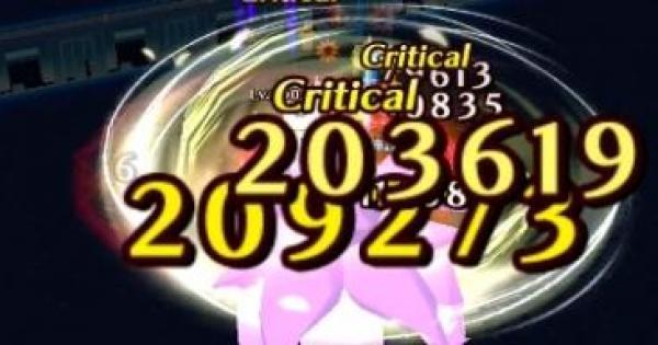 【白猫】タイムチャレンジ絶級の高速周回攻略と適正キャラ | 星13