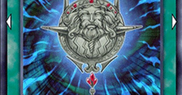 【遊戯王デュエルリンクス】水神の護符の評価と入手方法
