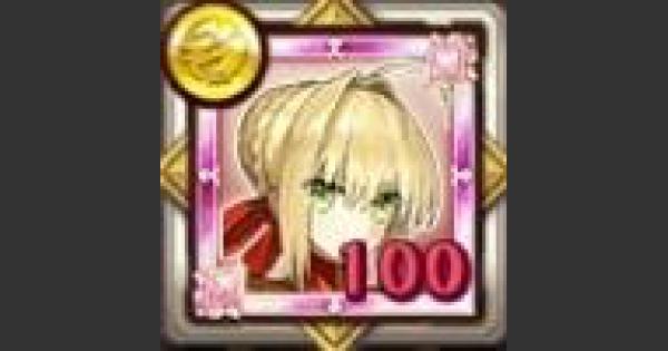 【ログレス】ネロのメダルの評価|Fate/EXTELLAコラボ【剣と魔法のログレス いにしえの女神】