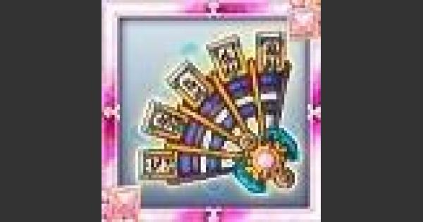 【ログレス】玉藻の前の扇子|Fate/EXTELLAコラボ【剣と魔法のログレス いにしえの女神】