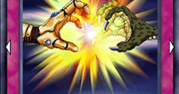 【遊戯王デュエルリンクス】はさみ撃ちの評価と入手方法