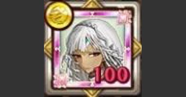 【ログレス】アルテラのメダルの評価|Fate/EXTELLAコラボ【剣と魔法のログレス いにしえの女神】