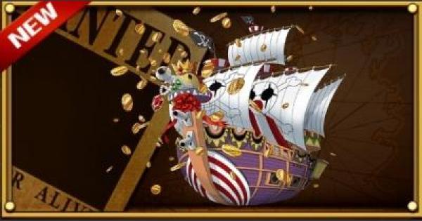【トレクル】船   ビッグトップ号 偉大なる航路の大饗宴【ワンピース トレジャークルーズ】