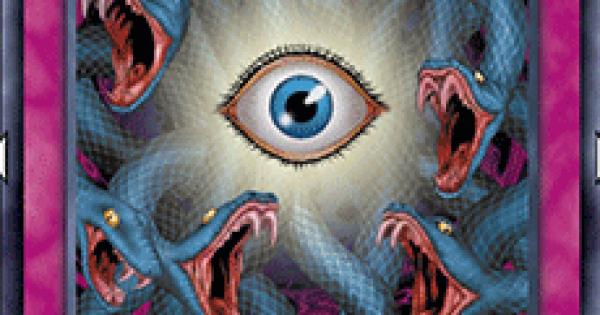 【遊戯王デュエルリンクス】ゴーゴンの眼の評価と入手方法