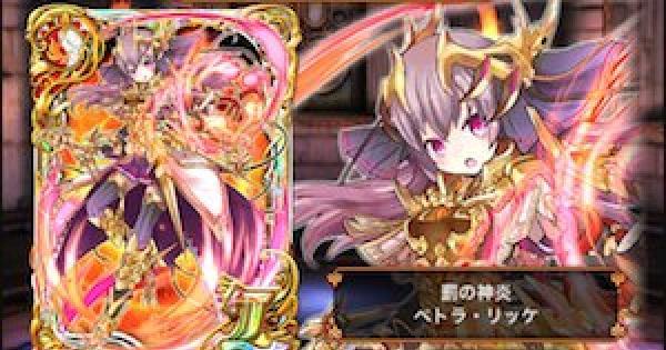 イタズラ女神ガチャシミュレーター