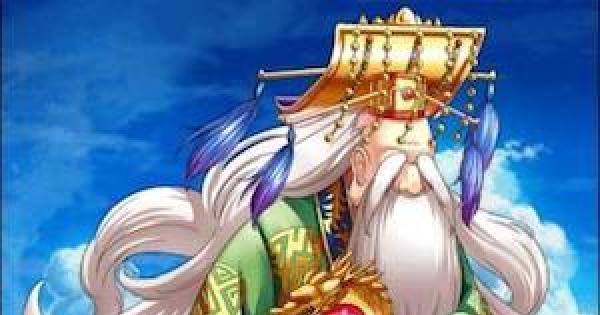 【白猫】神気ユンロンの評価