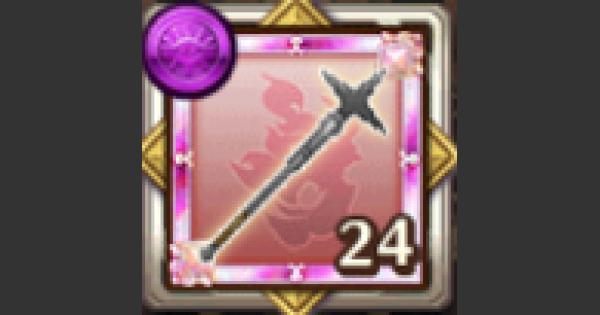 【ログレス】渇殺しのメダル評価|ルシェメル大陸【剣と魔法のログレス いにしえの女神】