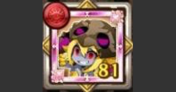 【ログレス】ダークタイタンのメダルの評価【剣と魔法のログレス いにしえの女神】