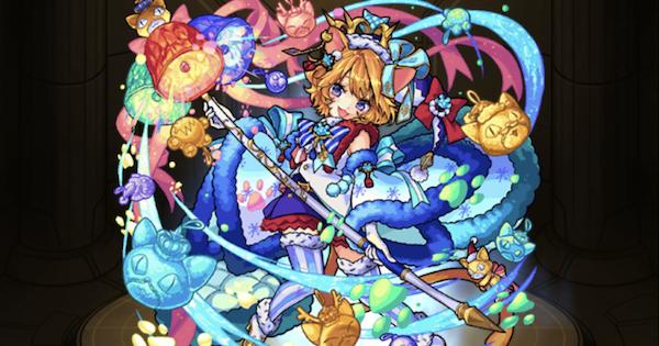 【モンスト】ダルタニャン(クリスマス)の最新情報とステータス