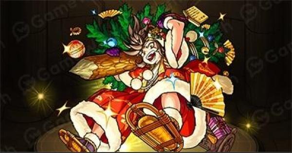 【モンスト】宮本武蔵(クリスマス)の最新情報とステータス