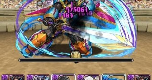 チャレンジダンジョンレベル9【同キャラ禁止】(第39回)攻略