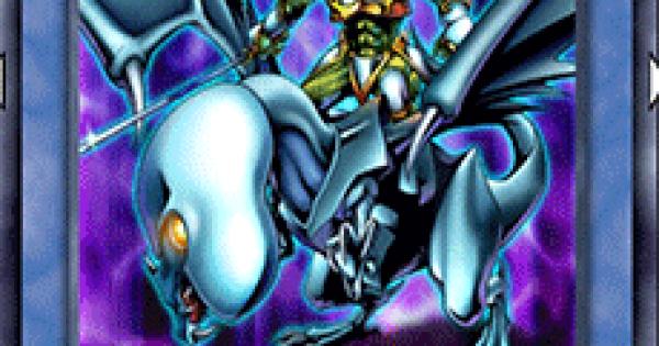 【遊戯王デュエルリンクス】白竜の聖騎士の評価と入手方法