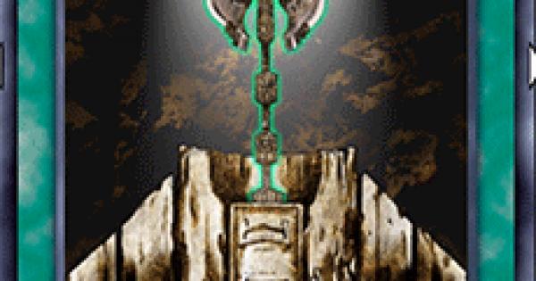 【遊戯王デュエルリンクス】重力の斧グラールの評価と入手方法