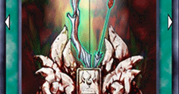 【遊戯王デュエルリンクス】流星の弓シールの評価と入手方法