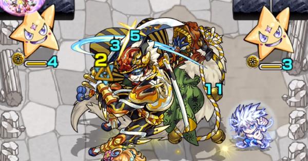 荒獅子丸【究極】攻略と適正キャラランキング