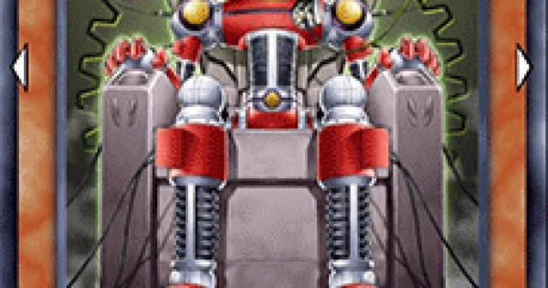 【遊戯王デュエルリンクス】機械王プロトタイプの評価と入手方法