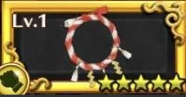 【白猫】バケコモチーフ武器/ミサンガー!の評価と必要ルーン数