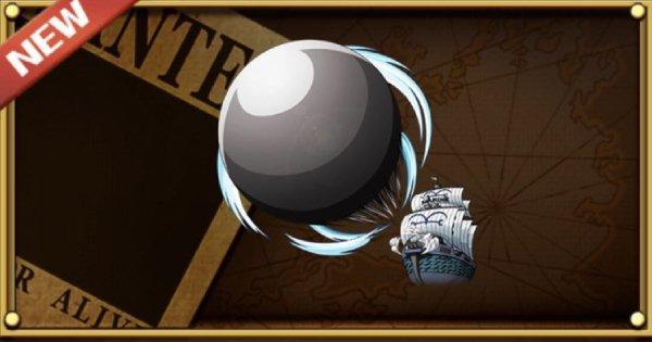 【トレクル】船 | 黄猿上陸・宣戦布告の砲弾の評価【ワンピース トレジャークルーズ】