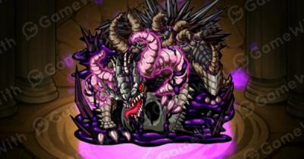 【モンスト】シャドウドラゴンの最新評価と素材の使い道