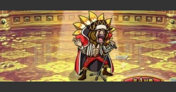 【トレクル】コロシアム/ディアマンテ攻略1~4回戦攻略 | カオス限定【ワンピース トレジャークルーズ】