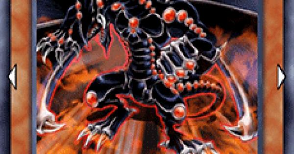 【遊戯王デュエルリンクス】破壊竜ガンドラの評価と入手方法