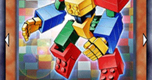 【遊戯王デュエルリンクス】ブロックマンの評価と入手方法