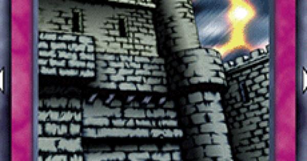 【遊戯王デュエルリンクス】城壁の評価と入手方法