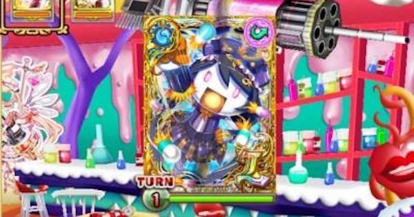 魔轟三鉄傑 敵か味方か級攻略   メカガトリンMk.Ⅱ