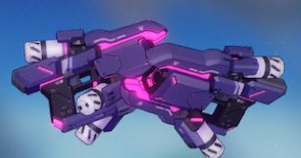 【崩壊3rd】ドミネーターガンの評価と武器スキル