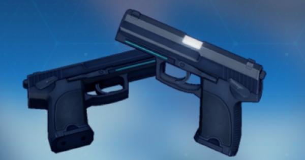 【崩壊3rd】USP・改の評価と武器スキル